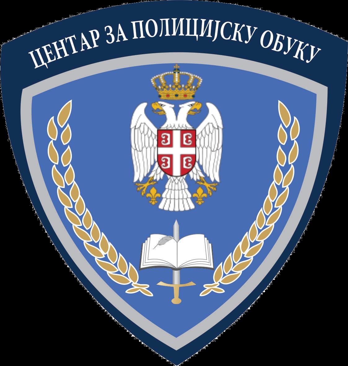 Centar za policijsku obuku